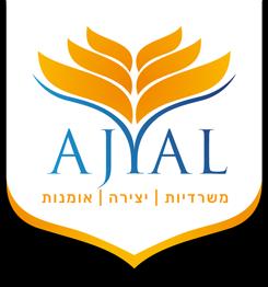אג'יאל