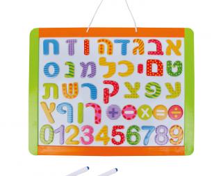 לוח תליה מחיק+ אותיות ומספרים פיט טויס PIT TOYS