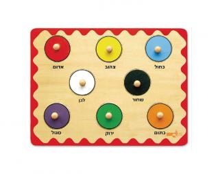 פאזל כפתור הכרת הצבע 8 חלקים פיט טויס PIT TOYS