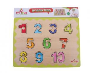 פאזל כפתור – מספרים פיט טויס PIT TOYS