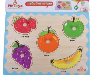 פאזל כפתור הכרת פירות 5 חלקים פיט טויס PIT TOYS