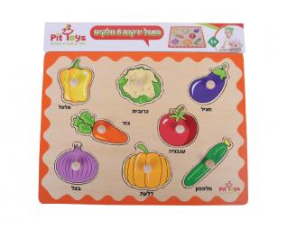 פאזל כפתור הכרת ירקות 8 חלקים פיט טויס PIT TOYS