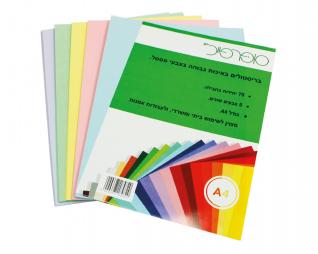 חבילת בריסטול צבעי פסטל 70 יח' A4 סופרפייל