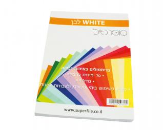 חבילת בריסטול לבן 70 יח' A4 סופרפייל