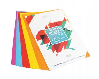 חבילת בריסטול צבעוני 70 יח' A4 סופרפייל