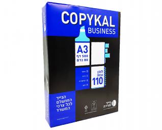 נייר צילום למדפסת COPYKAL A3