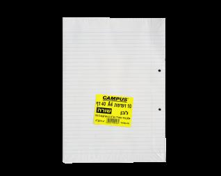 דפדפת שורה 40 דף CAMPUS A4