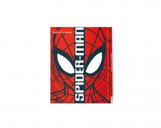 יומן יומי ספיידרמן כ.רכה ערבית SPIDERMAN