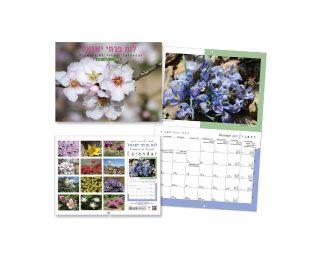 לוח שנה 24/30 פרחי