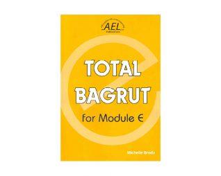 TOTAL BAGRUT FOR MODULE E