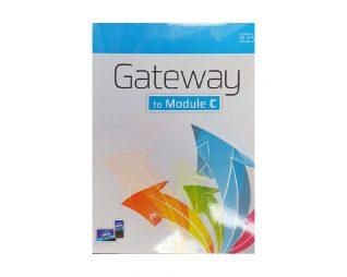 GATEWAY TO MODULE C